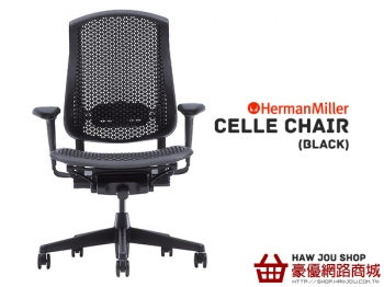 cellechair