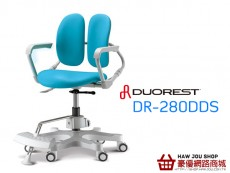 DR-280DDS