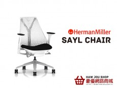 SAYL Chair